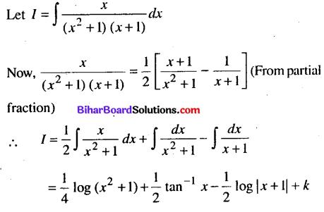 Bihar Board 12th Maths Model Question Paper 2 in English Medium - 38