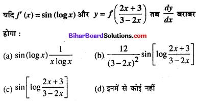 Bihar Board 12th Maths Model Question Paper 2 in Hindi MCQ Q18