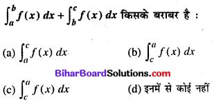 Bihar Board 12th Maths Model Question Paper 2 in Hindi MCQ Q28