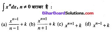 Bihar Board 12th Maths Model Question Paper 2 in Hindi MCQ Q29