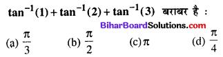 Bihar Board 12th Maths Model Question Paper 2 in Hindi MCQ Q6