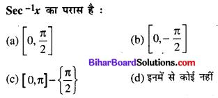 Bihar Board 12th Maths Model Question Paper 2 in Hindi MCQ Q7