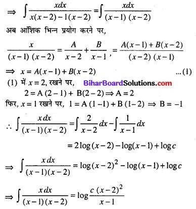 Bihar Board 12th Maths Model Question Paper 2 in Hindi SAQ Q13.1