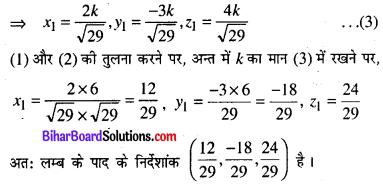Bihar Board 12th Maths Model Question Paper 2 in Hindi SAQ Q19.1