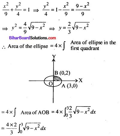 Bihar Board 12th Maths Model Question Paper 3 in English Medium - 31
