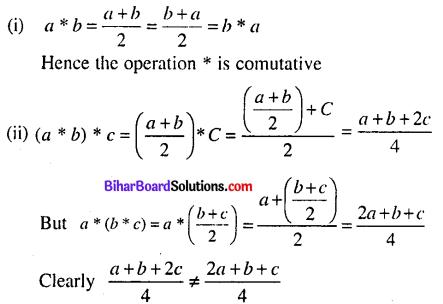 Bihar Board 12th Maths Model Question Paper 3 in English Medium - 7