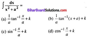 Bihar Board 12th Maths Model Question Paper 3 in Hindi MCQ Q26