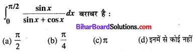 Bihar Board 12th Maths Model Question Paper 3 in Hindi MCQ Q29
