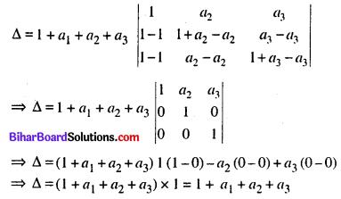 Bihar Board 12th Maths Model Question Paper 3 in Hindi SAQ Q7.2