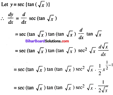 Bihar Board 12th Maths Model Question Paper 4 in English Medium - 18