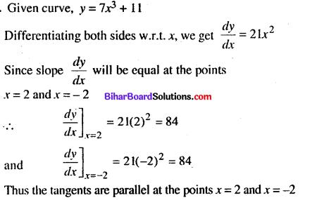 Bihar Board 12th Maths Model Question Paper 4 in English Medium - 20