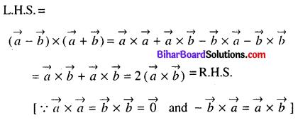 Bihar Board 12th Maths Model Question Paper 4 in English Medium - 27