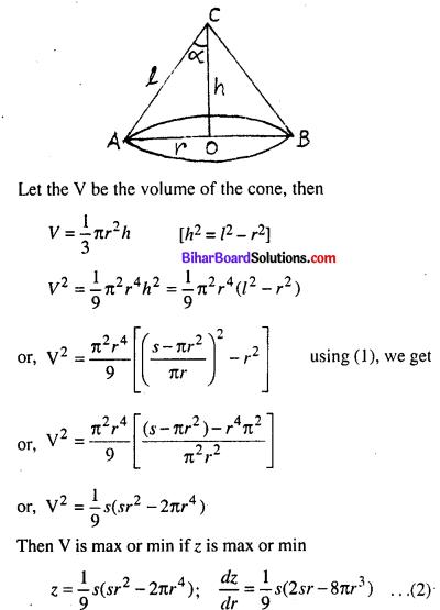 Bihar Board 12th Maths Model Question Paper 4 in English Medium - 34