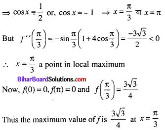 Bihar Board 12th Maths Model Question Paper 4 in English Medium - 37