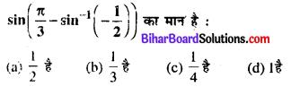 Bihar Board 12th Maths Model Question Paper 4 in Hindi MCQ Q6