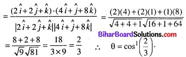 Bihar Board 12th Maths Model Question Paper 4 in Hindi SAQ Q20.2