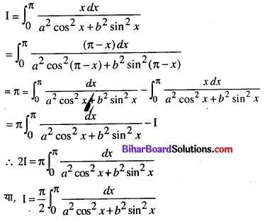 Bihar Board 12th Maths Model Question Paper 4 in Hindi SAQ Q28.1