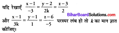 Bihar Board 12th Maths Model Question Paper 4 in Hindi SAQ Q31