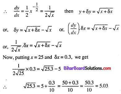 Bihar Board 12th Maths Model Question Paper 5 in English Medium SAQ Q11
