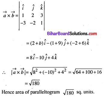 Bihar Board 12th Maths Model Question Paper 5 in English Medium SAQ Q19