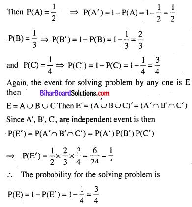 Bihar Board 12th Maths Model Question Paper 5 in English Medium SAQ Q22