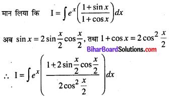 Bihar Board 12th Maths Model Question Paper 5 in Hindi SAQ Q13