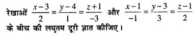 Bihar Board 12th Maths Model Question Paper 5 in Hindi SAQ Q20