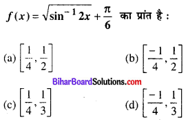 Bihar Board 12th Maths Objective Answers Chapter 1 सम्बन्ध एवं फलन Q11