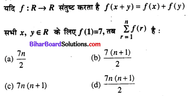 Bihar Board 12th Maths Objective Answers Chapter 1 सम्बन्ध एवं फलन Q33