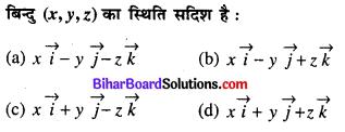 Bihar Board 12th Maths Objective Answers Chapter 10 सदिश बीजगणित Q39