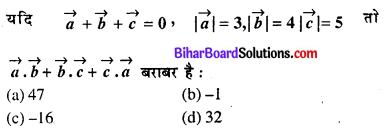 Bihar Board 12th Maths Objective Answers Chapter 10 सदिश बीजगणित Q46