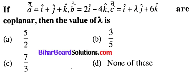 Bihar Board 12th Maths Objective Answers Chapter 10 Vector Algebra Q61
