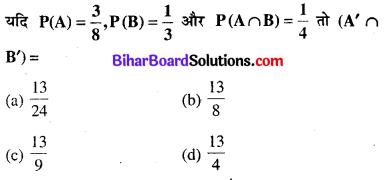 Bihar Board 12th Maths Objective Answers Chapter 13 प्रायिकता Q36