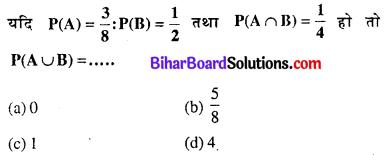 Bihar Board 12th Maths Objective Answers Chapter 13 प्रायिकता Q38