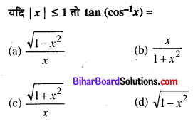 Bihar Board 12th Maths Objective Answers Chapter 2 प्रतिलोम त्रिकोणमितीय फलन Q1