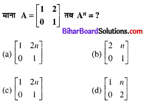 Bihar Board 12th Maths Objective Answers Chapter 3 आव्यूह Q26