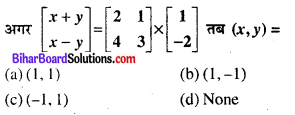 Bihar Board 12th Maths Objective Answers Chapter 3 आव्यूह Q32v