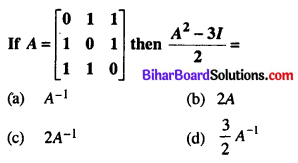 Bihar Board 12th Maths Objective Answers Chapter 4 Determinants Q38
