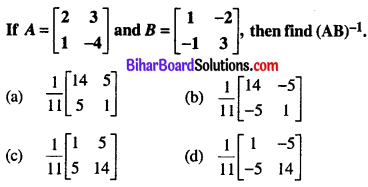 Bihar Board 12th Maths Objective Answers Chapter 4 Determinants Q39
