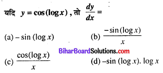 Bihar Board 12th Maths Objective Answers Chapter 5 सांतत्य तथा अवकलनीयता Q21