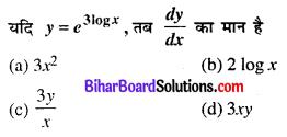 Bihar Board 12th Maths Objective Answers Chapter 5 सांतत्य तथा अवकलनीयता Q26