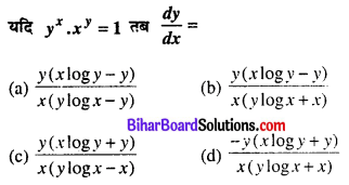 Bihar Board 12th Maths Objective Answers Chapter 5 सांतत्य तथा अवकलनीयता Q31