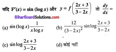 Bihar Board 12th Maths Objective Answers Chapter 5 सांतत्य तथा अवकलनीयता Q33