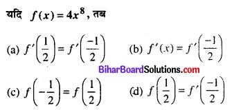 Bihar Board 12th Maths Objective Answers Chapter 5 सांतत्य तथा अवकलनीयता Q35