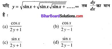 Bihar Board 12th Maths Objective Answers Chapter 5 सांतत्य तथा अवकलनीयता Q46