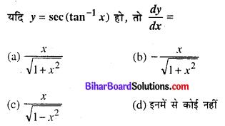 Bihar Board 12th Maths Objective Answers Chapter 5 सांतत्य तथा अवकलनीयता Q58