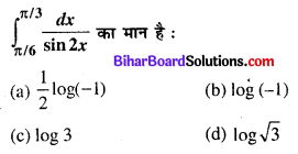 Bihar Board 12th Maths Objective Answers Chapter 7 समाकलन Q12
