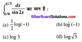 Bihar Board 12th Maths Objective Answers Chapter 7 समाकलन Q12