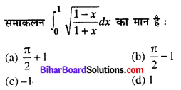 Bihar Board 12th Maths Objective Answers Chapter 7 समाकलन Q13