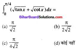 Bihar Board 12th Maths Objective Answers Chapter 7 समाकलन Q19